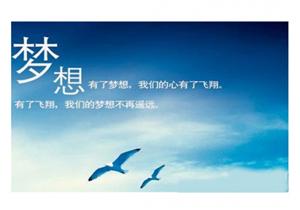 2017年湖北省成人高考选什么专业好?