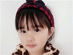 2017民权【微封面】0727期:鲍瑾攸