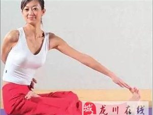 全套瑜伽,先保存,有时间就自己练练