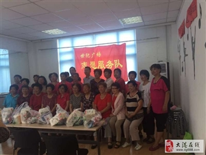 大港街领导慰问世纪广场志愿服务队