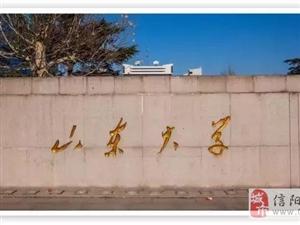 """清华北大不如胆大!2017年投档分""""断档""""高校大盘点!"""