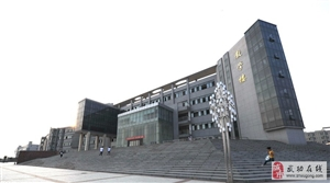 【今日关注】白衣天使的摇篮,实现梦想的地方――陕西医科学校