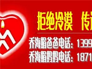 【紧急寻人】陕西彬县一女子昆山打工离奇失踪5天, 家属千里寻人,求扩散!