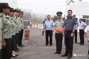 美高梅游戏县领导慰问一线的公安民警和消防官兵