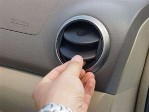 夏季汽车开空调油费蹭蹭涨, 老司机支你一招, 制冷效果好又省油