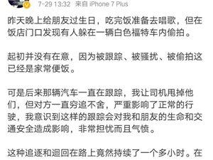 徐峥发长文还原殴打女记者经过,并作出道歉,网友:挺你八戒!