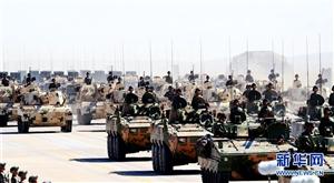 七绝・观看中国人民解放军建军90周年阅兵有感