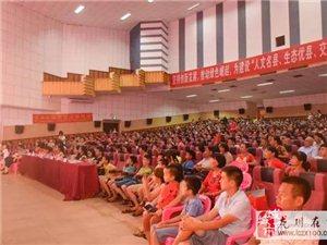 舞功了得!7月29日19:30分龙川县东江影剧院广场舞大赛精彩回顾!火速围观