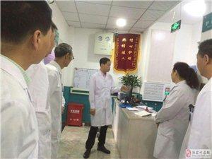百信医院落实科学管理 提高医疗质量 全院行政大查房纪实
