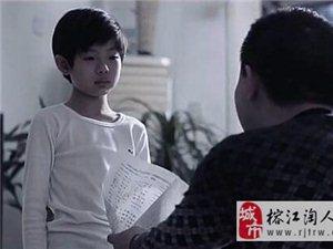 榕江的很多小孩都是这样被骂大的!