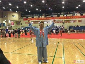 揭西县杨式太极拳馆参加省第十届武术精英赛取得三金一银好成绩