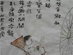 宝坻的小破水墨漫画配歪诗