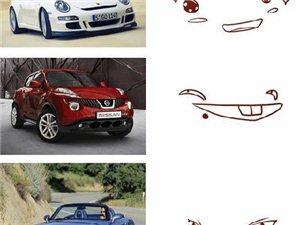 每种车都有自己的专属表情