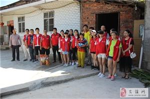 安溪网志愿者走访慰问困难户  关爱弱势群体传递正能量