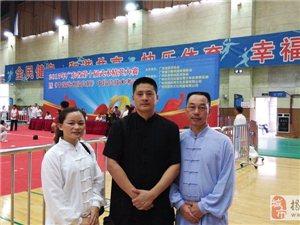 广东省第十届武术精英大赛场上偶遇现代武术家陈志强大师