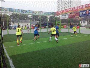 周末去姜子牙广场看球赛,全民足球赛助力临泉足球运动发展!