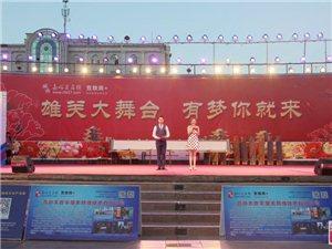 2017《雄�P大舞�_》�c祝中��人民解放�建�90周年