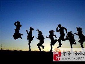 """青海省慈善总会""""关于资助2017年度贫困大学生的通知"""""""