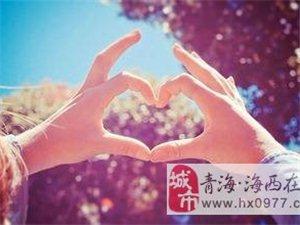 """德令哈市暑期""""爱心课堂""""今天开课啦!!!"""