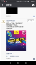 微信朋友圈广告投放找遂宁灵炬传媒