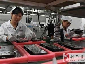 图看东莞电子厂的工人:流水线上磨灭了理想和信念,你经历过吗