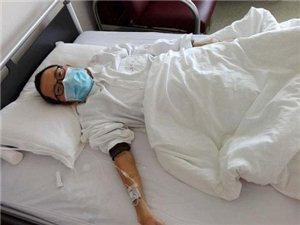 周口教师扎根农村21年 患重病一夜收到捐款15万