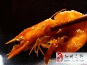 来了!独家揭秘全汝州仅此一家的专业鱼虾火锅,美食届的混搭风从这里吃起来