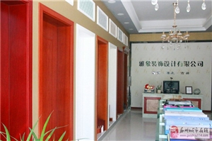 瓜州雅象软装生活馆经营壁纸壁布、软硬包、套装门等装修服务