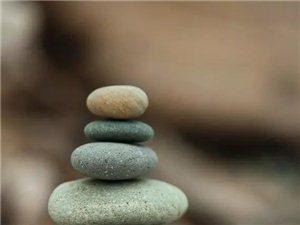 命运的平衡法则