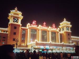 你愿意在北上广大城市月薪过万还是在新沂县收入2、3千?