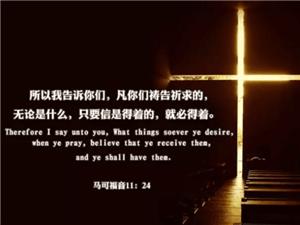 每天这样祷告三次,撒但都害怕!!
