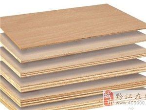 实木多层板有什么用途?多层板该如何选购