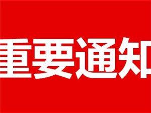 青州气象局发布重要天气预报台风过境注意防范