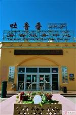 【摄影分享】新疆印象:吐鲁番的葡萄熟了――党小成