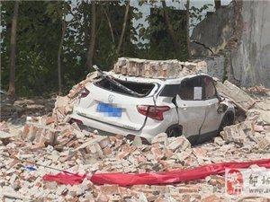 """邹城:""""轰隆""""一声,新车被砸报废了!"""