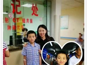 【活动信息】志愿者护送小成宝前往济宁做第二次手术