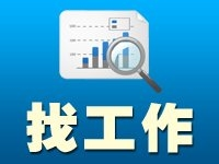 106官网彩票计划-pk102期计划在线_北京pk拾7码最稳计划_好彩pk10计划软件全职招聘