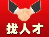 幸运快三官网-最好北京赛车pk10计划_pk助赢计划软件手机版_疯子pk10计划人才市场
