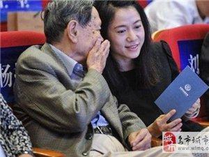 82岁的杨振宁与28岁的翁帆结婚,20年来到底经历了什么?网友表示: