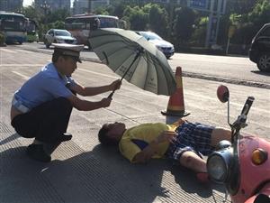 宜宾交警救死扶伤――双手撑起爱民情怀