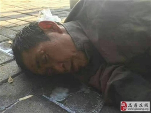 高唐:一老人喝农药,在县医院抢救,急寻家属!