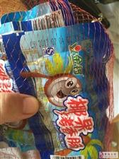 濮阳某大型商超销售劣质产品致使4岁儿童入院治疗