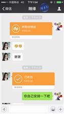 曝光:姓名:秀容,贵州省铜仁市人,累计骗取钱财701元后,