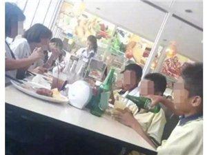 孩子暑假聚会喝酒喝多,你们怎么看