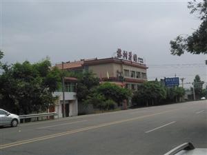 三星堆时光小镇,位于西外乡楠林村,与广汉农家乐鼎鼎有名的榕树花园隔路相望