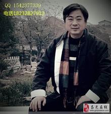 蔡红祥国画作品欣赏   (组图)