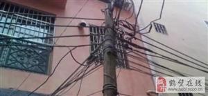 线路老化经常停电