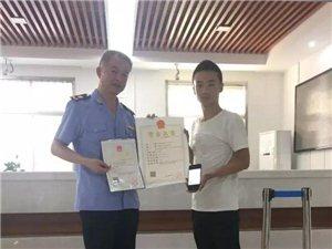 不到半小时,临潼区首张全程电子化营业执照诞生!