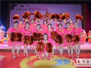 听说昨晚龙川东江影剧院人声鼎沸,简直燃爆了,具体情况是・・・・