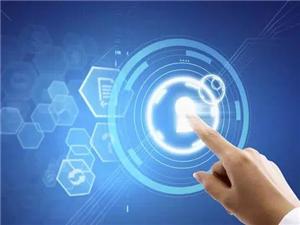 物联网如何助推电力企业转型发展